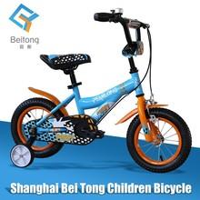 fashionable mini kid pocket bike
