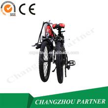 20 inch folding child electric trail bike