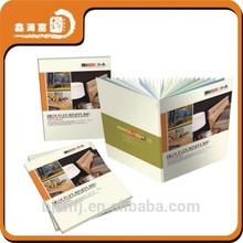 free sample luxury digital brochure printing service