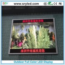 SRYLED High Quality outdoor led display control card with low price