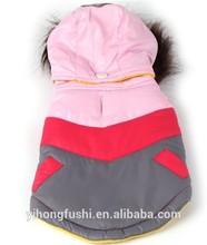 Waterproof Nylon Winter Dog Coat/Pet Coat Padded/ Dog Snow Suits