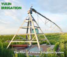 Center Pivot Used for Irrigation