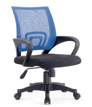 zero gravity office chair promotion