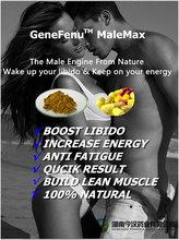 natural sexual weakness herbal medicine erectile dysfunction medicine