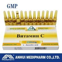 200mg/2ml Vitamin C Injection