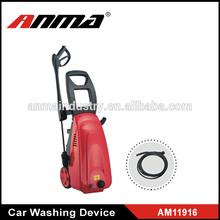 hot sale portable high pressure car washer /steam washer car wash