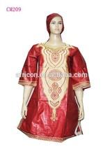 Veritable Bazin fabric /Veritable fabric Bazin riche /Veritable African bazin clothing