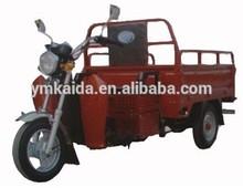 Gasoline KD T001 250cc three wheel cargo motorcycles