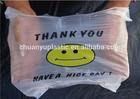 Supermarket custom biodegradable transparent pe ldpe hdpe packaging t-shirt shopping plastic bag