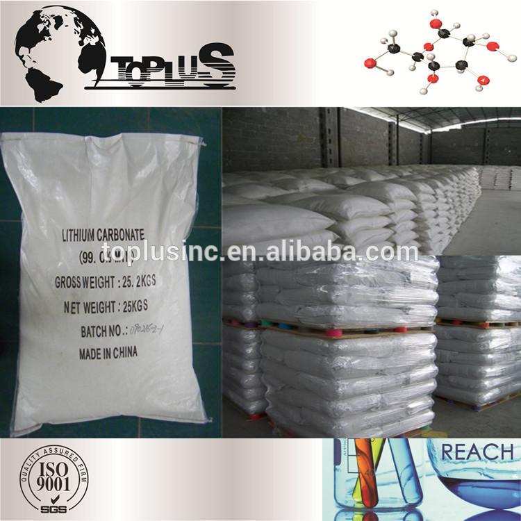 карбонат лития