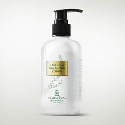 250ml relieve skin Lavender Balancing body Lotion