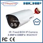 Hichip top 10 2.0 megapixel waterproof ip cctv camera with low lux