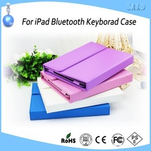 for iPad leather case and mini keyboard bluetooth rohs