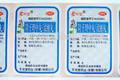 Código de barras de la impresión de facturas de servicio