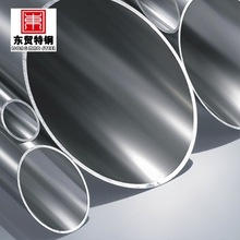 aisi 316l stainless steel pipe manufacturering
