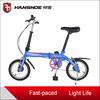 Lovely and Small mini pedal bike for girls folding bike