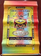 20kg 25kg 50kg polypropylene woven bags for feed,fertilizer,rice,flour,seed packaging