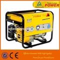 El precio de ca generador de la gasolina 7.5 kva/7 kva para la venta