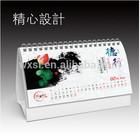 daily desk calendar printing