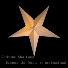 Indentation 60 cm pentagram cloth art the family decorates a holiday party