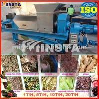 Tomato juice extractor machine|Spiral type fruit and vegetable juicing machine|broccoli juicer machine|endive screw juicer