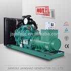 CCEC generator price,800kva generator,generator electric with cummins engine