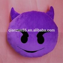 Throw Pillow Emoticon Emoji Home House Soft Chair Decor Cushion Mat Pad Gift Bed