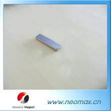 free sample magnet neodymium