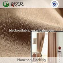 2015 Alibaba China wholesale dustproof linen like drapery fabric