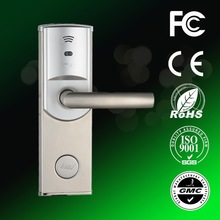 rfid digital door lock
