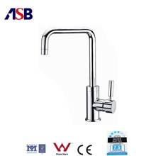 2014Brass Single Handle Bathroom&Kitchen square Water Mixer Tap