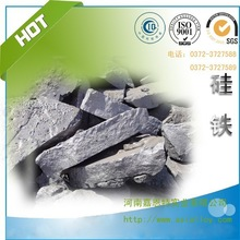 Best quality of Ferro Silicon/iron silicon alloy Manufacturer