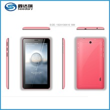 """Wholesale 7""""Allwinner A13 Dual Camera Android Tablet With CE ROHS"""