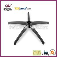 Swivel Nylon Chair base & leg PAS-H350