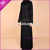 black element abaya sale