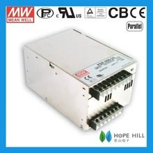 Original Meanwell PSP-600-48 600W with PFC and Parallel Function