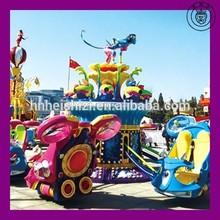 Family Game Amusement Park Blue Star,Playground Equipment Avatar Style,Fairground Blue Star Rides