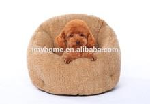 Pet Puppy Dog Cat Sleeping Bed Cushion Mat Kennel Nest Warm House