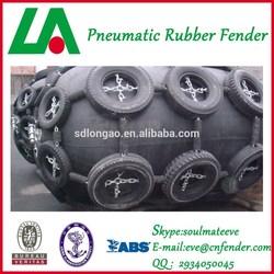 Yokohama type floating marine pneumatic rubber fender for ship or dock