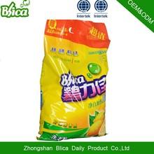 fresh perfume rich foam detergent powder