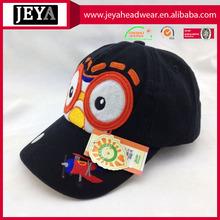 Applique embroidered face baby black baseball cap soft baseball caps