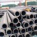 china tubulação de aço sem emenda de carbono material