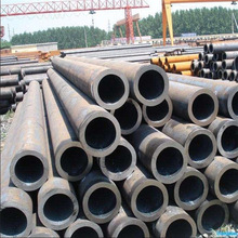 China steel pipe seamless carbon material
