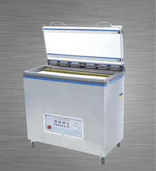 DZ-T600*2 Rectangular container portable vacuum sealer