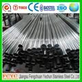 Construção 430/1.4016 15mm tubo de pvc da tubulação de lista de preços de fábrica da china