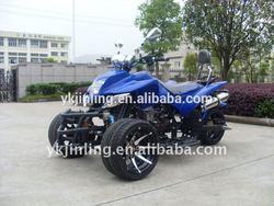 250cc trike motorcycle with reverse trike atv