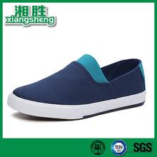Hot Sale Casual No Lace Canvas Shoes
