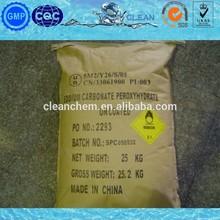 competitive price sodium bicarbonate, food fermentation&medicine&feed additives sodium bicarbonate