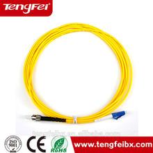10m LC/LC Duplex 50/125 Multimode Fibre Patch Cable