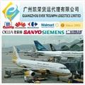 barato tarifas de carga aérea de china a macedonia